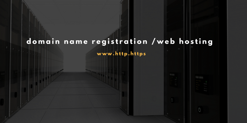 How to Start a Hosting and Domain Name Registration Business